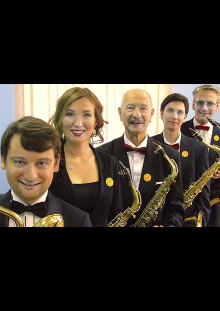 Московский квинтет саксофонистов «Звёздный джаз»