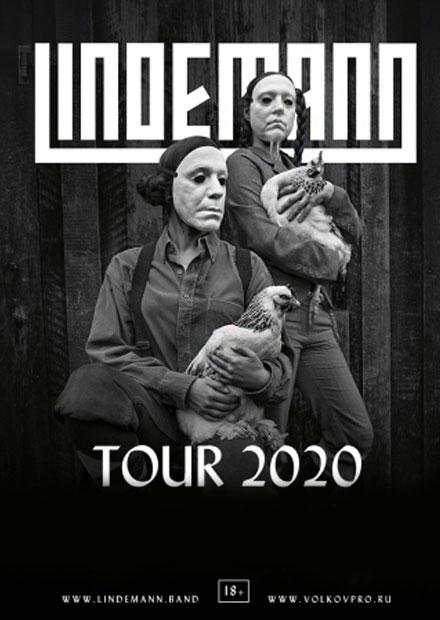 Российский тур Lindemann 2020 (Москва)