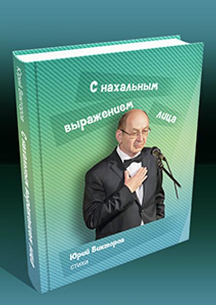 Клуб юмористов и сатириков «Чёртова дюжина»