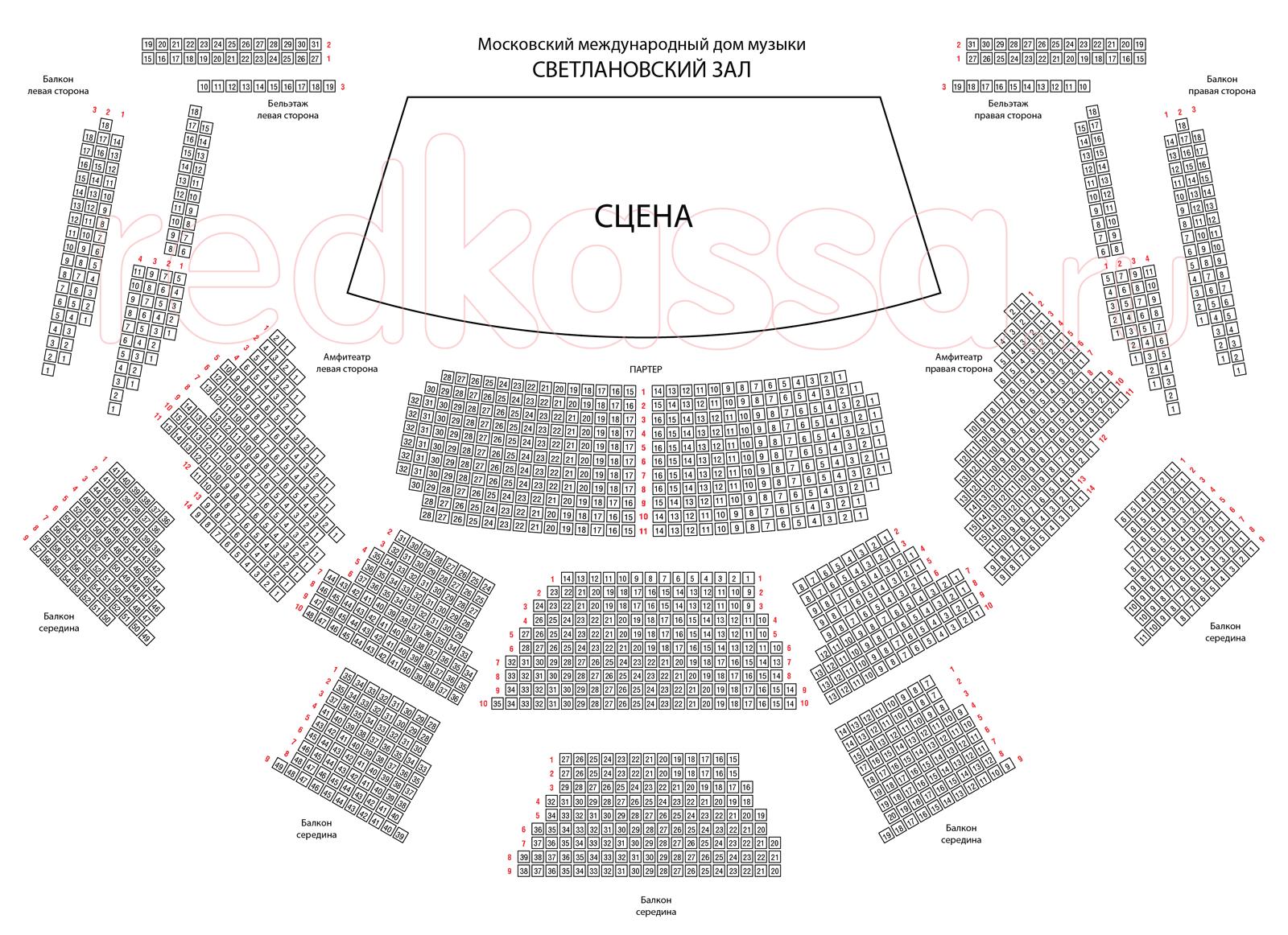 Схема зала Дом музыки (ММДМ), Светлановский зал