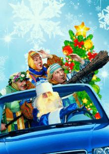 Необыкновенные приключения Деда Мороза и Снегурочки в интернете