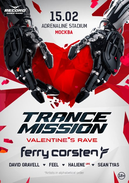 Trancemission «Valentine's Rave»