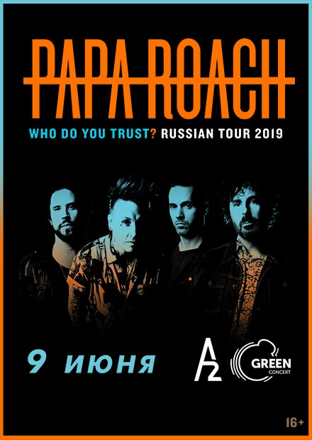 Papa Roach (Санкт-Петербург)