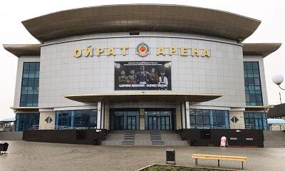 Ойрат-Арена (Элиста)