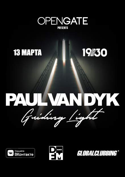 Open Gate: Paul van Dyk