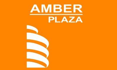 Амбер Плаза