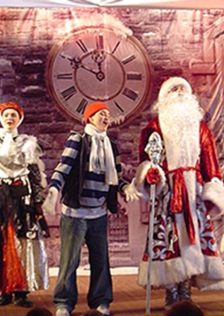 Как Дед Мороз и Антошка время спасали, или Волшебные часики