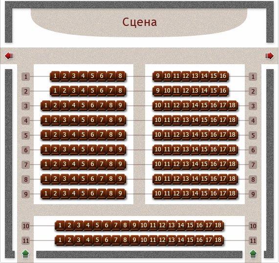 Схема зала Новый драматический театр