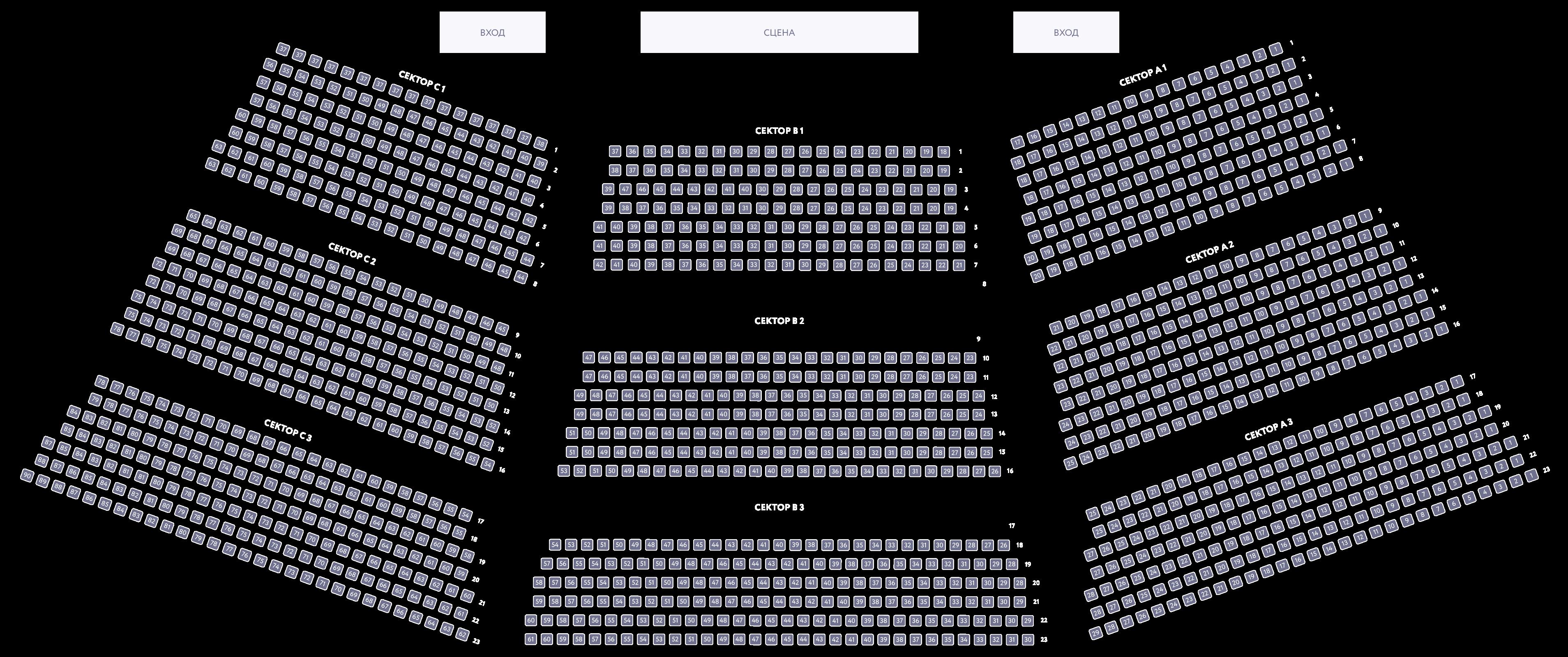 Схема зала Зеленый театр (Воронеж)