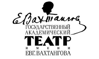 Театр им. Вахтангова (Новая сцена и арт-кафе)