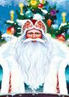 Дед Мороз и волшебная фабрика. Зона подарков