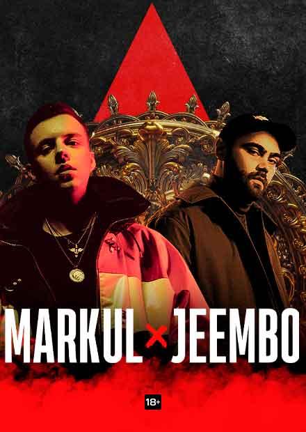 Markul & Jeembo