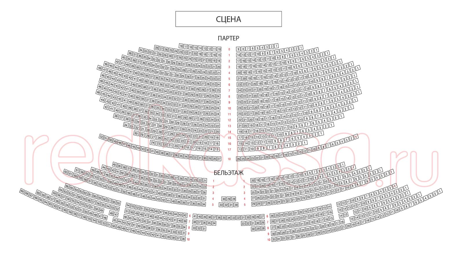 Схема зала Театр эстрады