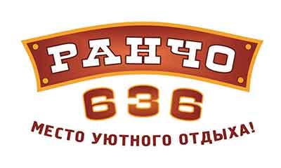 """Загородный комплекс """"Ранчо 636"""" (Дзержинск)"""