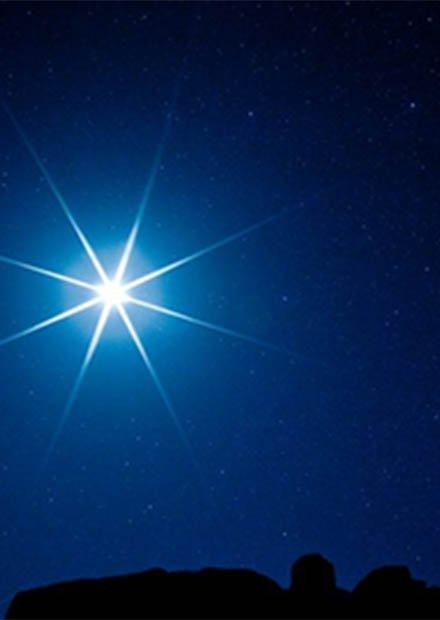 Светит незнакомая звезда