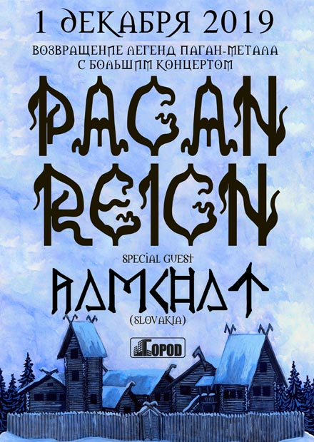 Pagan Reign & Ramchat