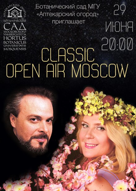 Classic Open Air Moscow