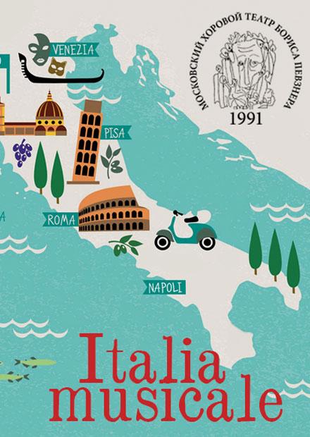 Italia Musicale