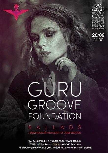 Guru Groove Foundation. BALLADS