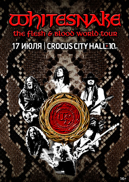"Whitesnake. ""The Flesh & Blood Tour"""