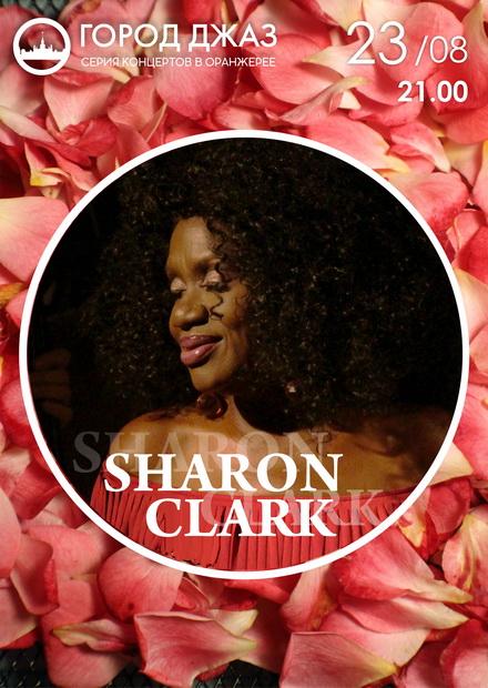 Город Джаз. Sharon Clark
