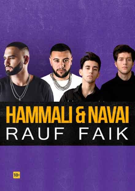 HammAli & Navai и Rauf & Faik