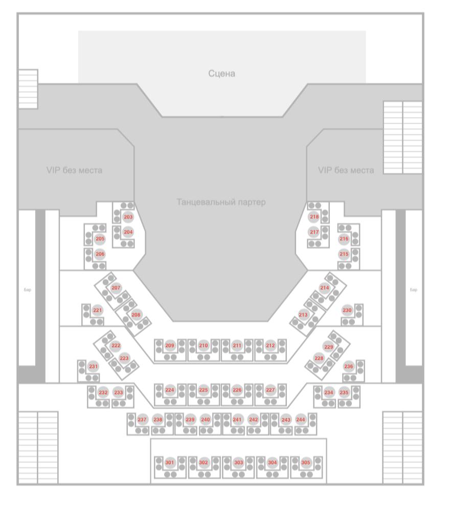 Схема зала Известия Hall