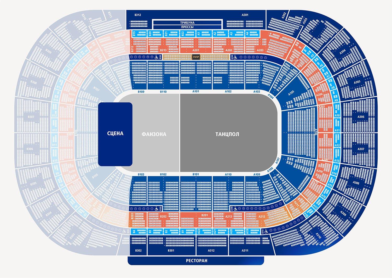 Схема зала ВТБ Арена