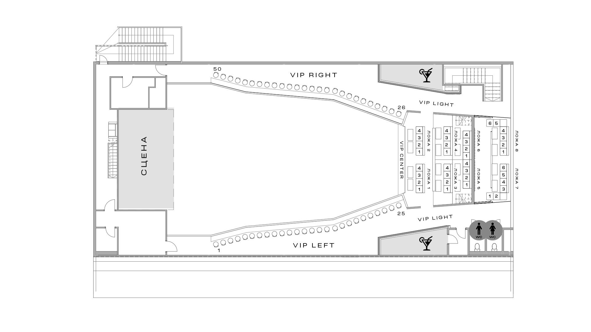 Схема зала Урбан