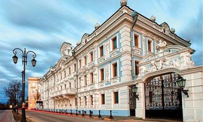 Музей «Усадьба Рукавишниковых» (Нижний Новгород)