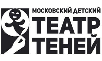 Московский детский театр теней, Основной зал