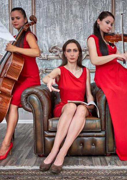 Джаз. Trio Forte Bellа