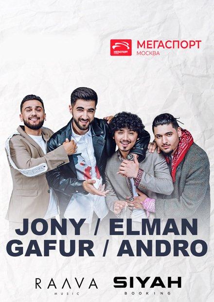 Jony / Elman / Gafur / Andro