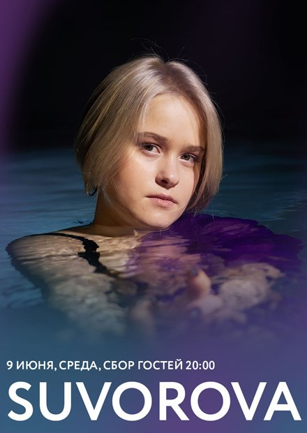 Suvorova