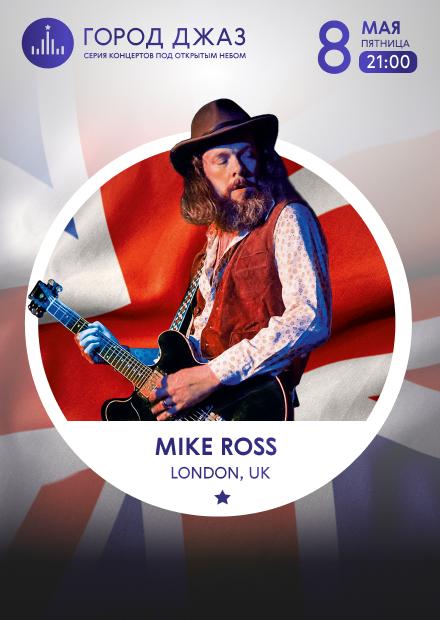 Город Джаз. Британское блюзовое вторжение. Mike Ross (London, UK)