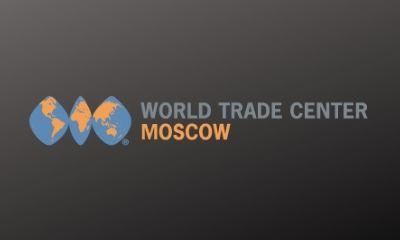 Центр международной торговли, 4-й подъезд