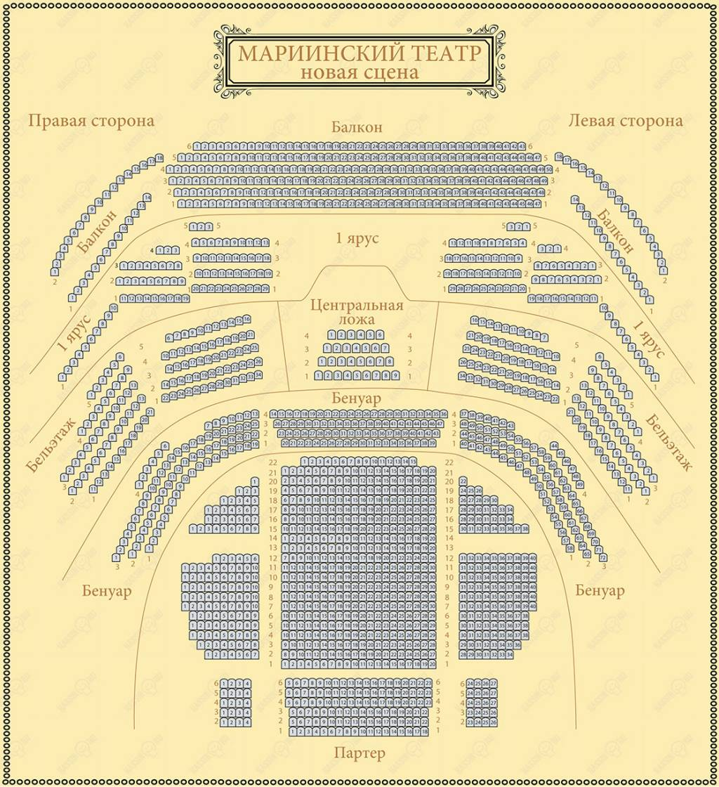 Схема зала Мариинский-2, Новая сцена (Санкт-Петербург)