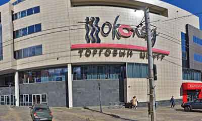 ТЦ «Шоколад» (Нижний Новгород)