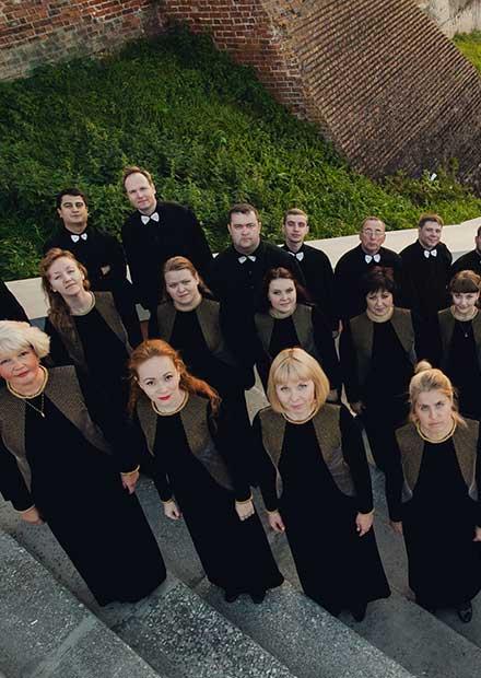 Камерный хор «Нижний Новгород»