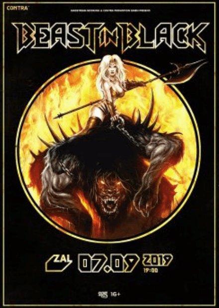 Beast in Black (Finland), СПб