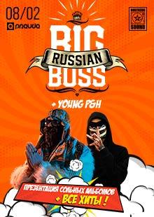 Big Russian Boss. Презентация альбома