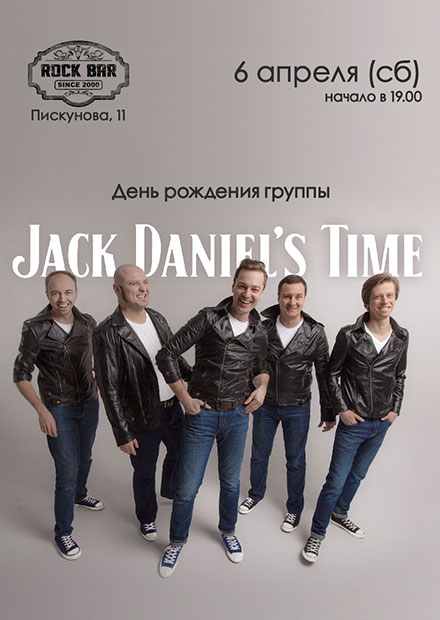 Jack Daniels Time