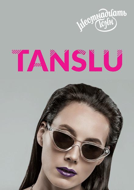 Tanslu