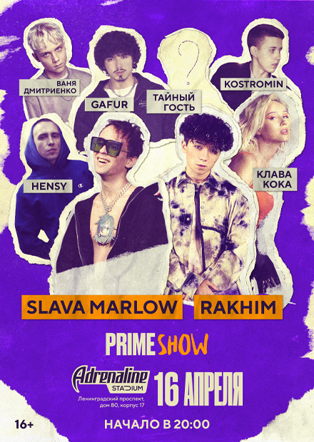 SLAVA MARLOW & Rakhim на PRIME SHOW
