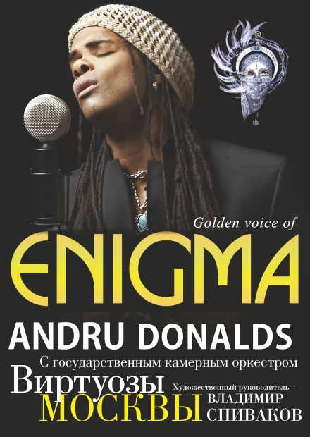 Enigma. Andru Donalds с симфоническим оркестром