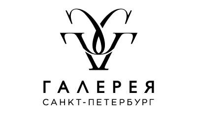 """ТЦ """"Галерея"""" (Санкт-Петербург)"""