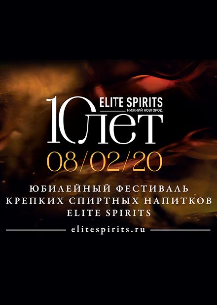 Elite Spirits