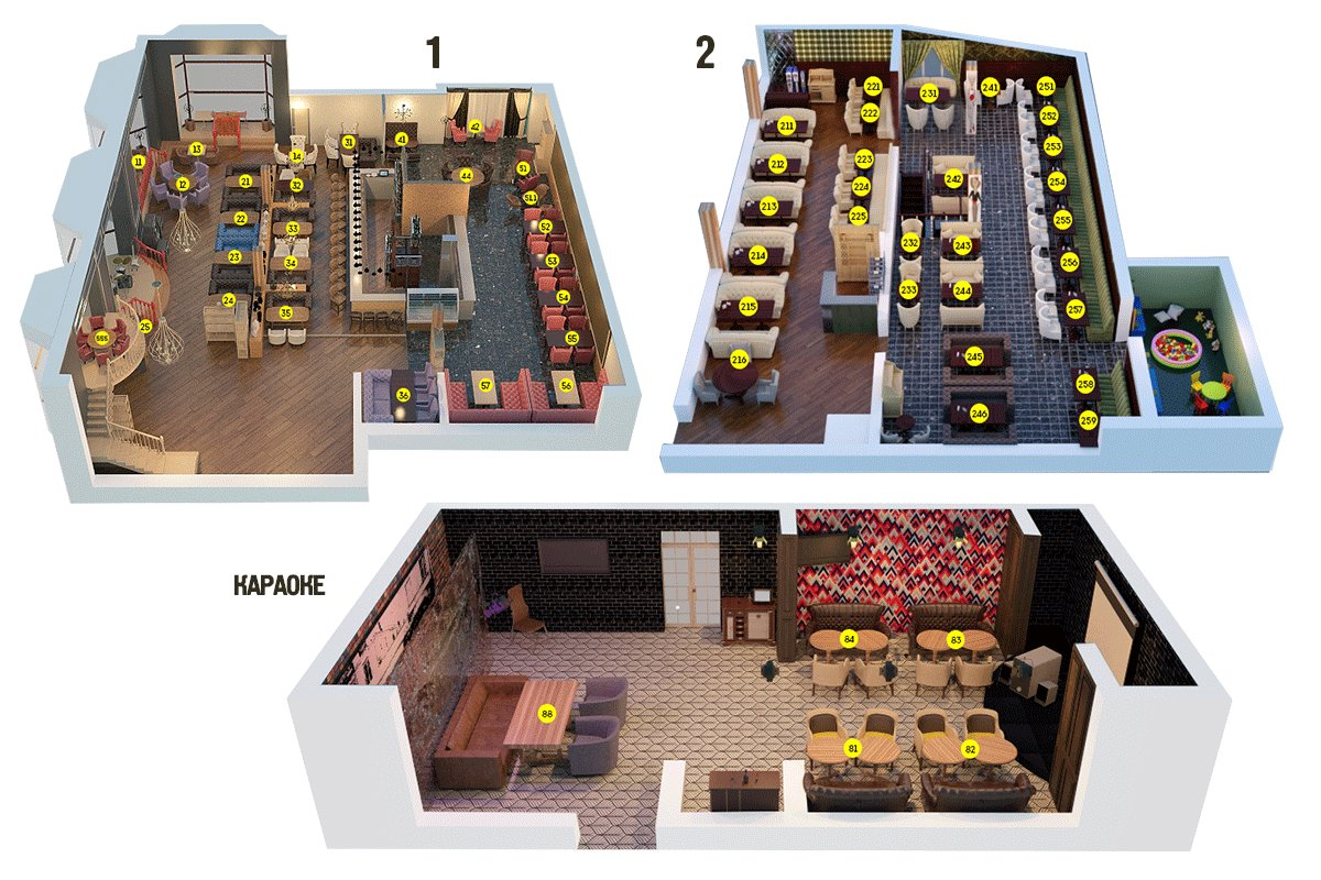 Схема зала Lюstra Bar