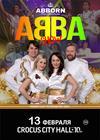ABBORN - трибьют-шоу ABBA