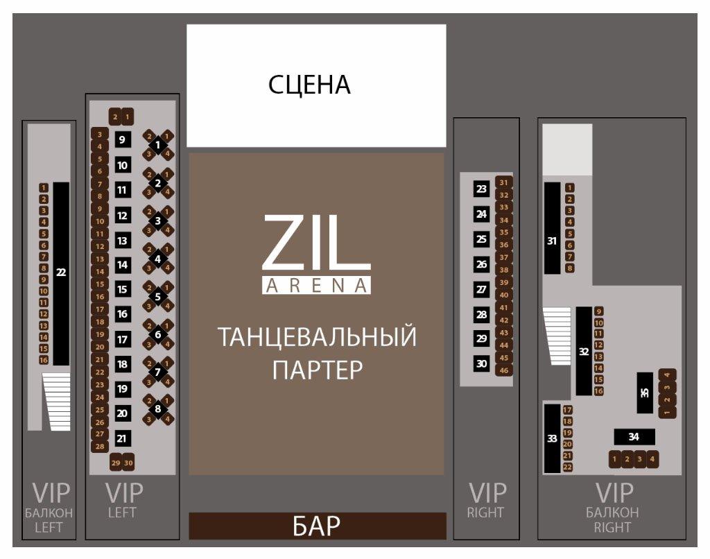 Схема зала ZIL Arena